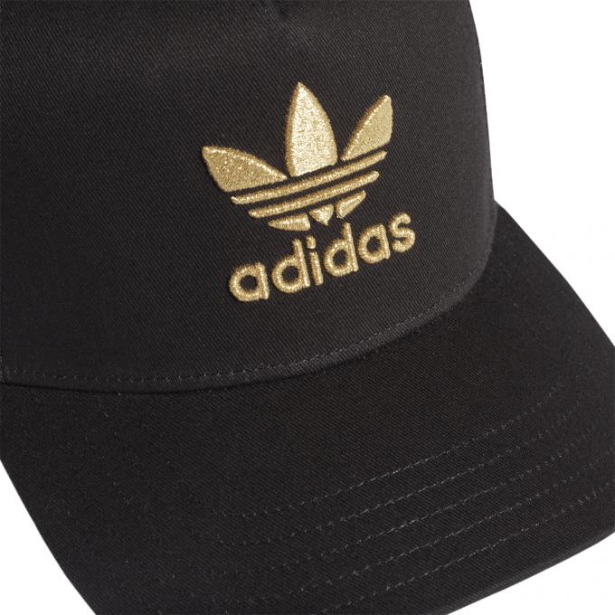 Czapka z daszkiem Adidas FM1674