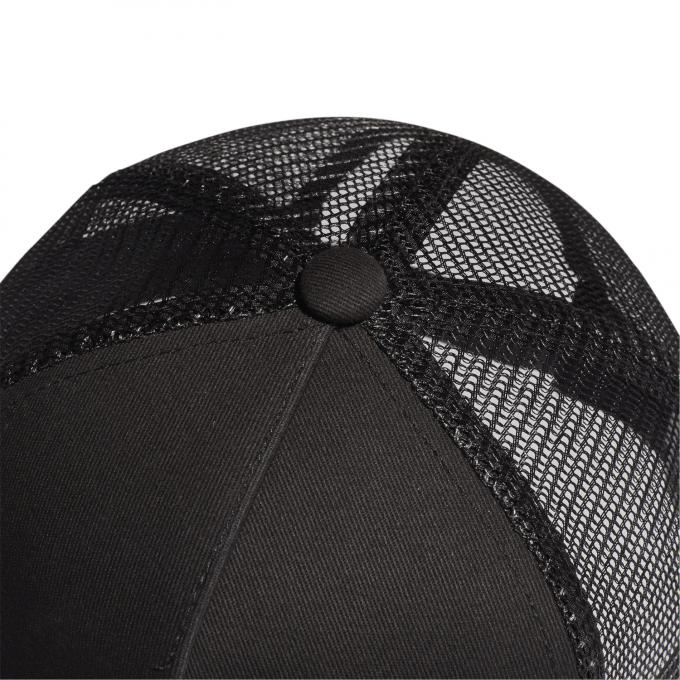 Czapka z daszkiem Adidas czarna