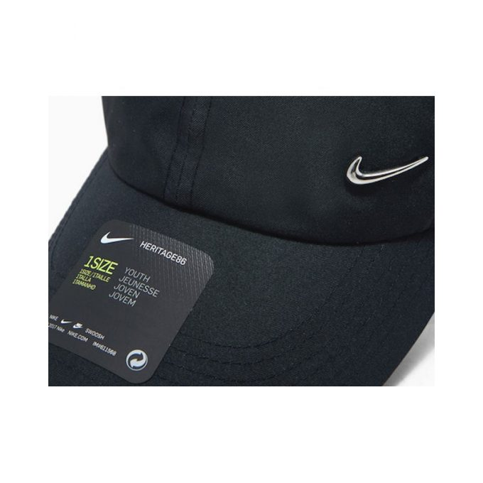 Czapka z daszkiem Nike AV8055-010