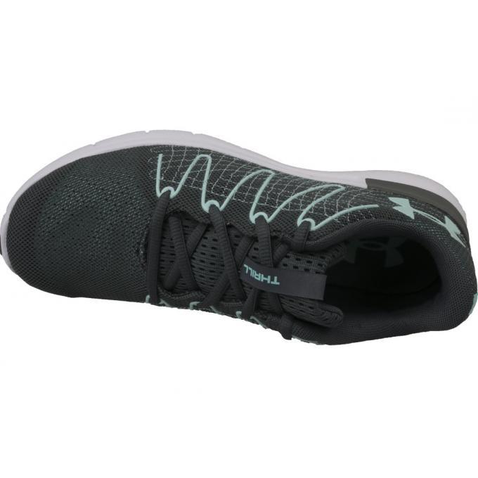 Damskie buty Under Armour szare