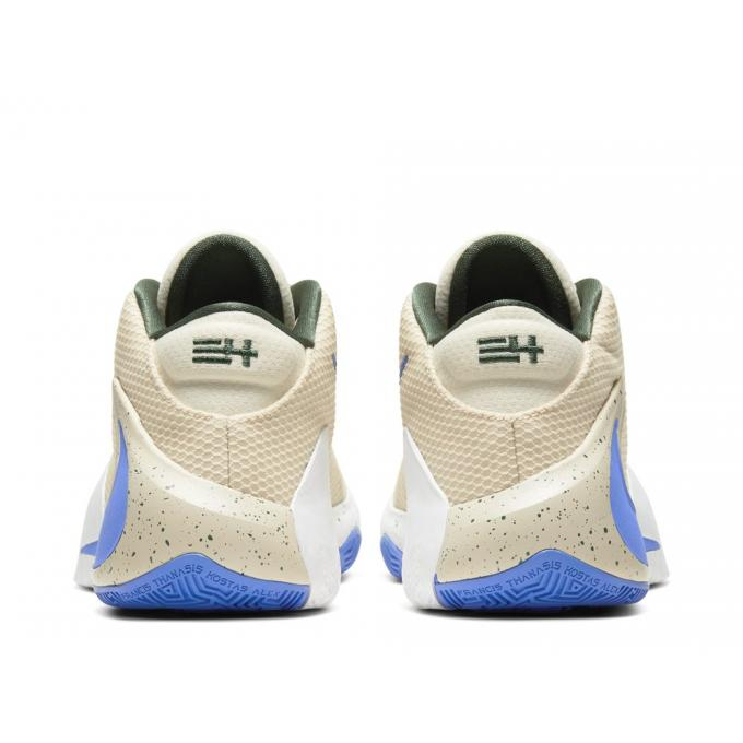 Buty męskie Nike ZOOM FREAK 1 CREAM CITY